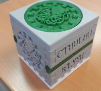 Quot Cthulhu Quot 3d Models To Print Yeggi