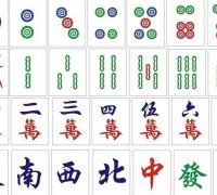 photo relating to Mahjong Cards Printable referred to as mahjong\